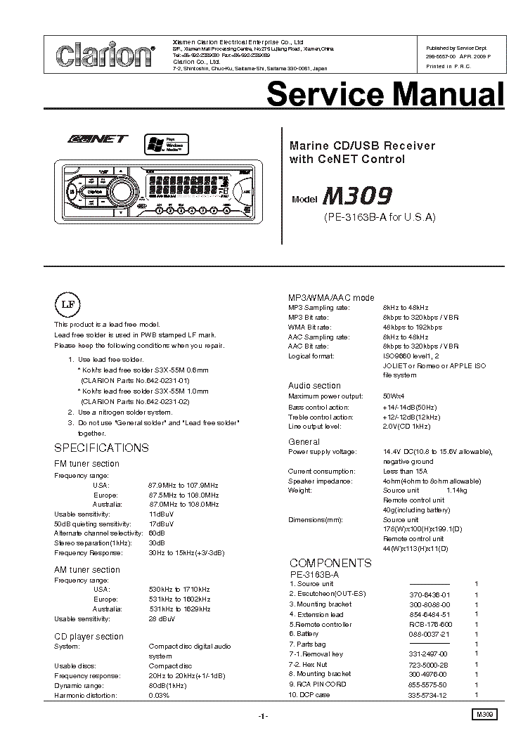clarion_m309.pdf_1 clarion m309 service manual download, schematics, eeprom, repair clarion m309 wiring harness at edmiracle.co