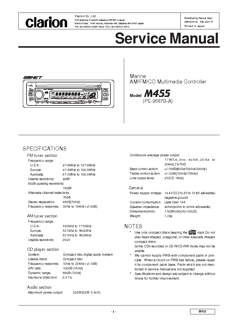 1991 ford radio wiring diagram clarion drx6675rz sm service manual free download ... #10