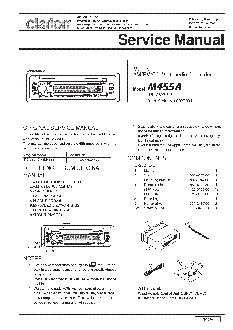 clarion m475 service manual download schematics eeprom. Black Bedroom Furniture Sets. Home Design Ideas