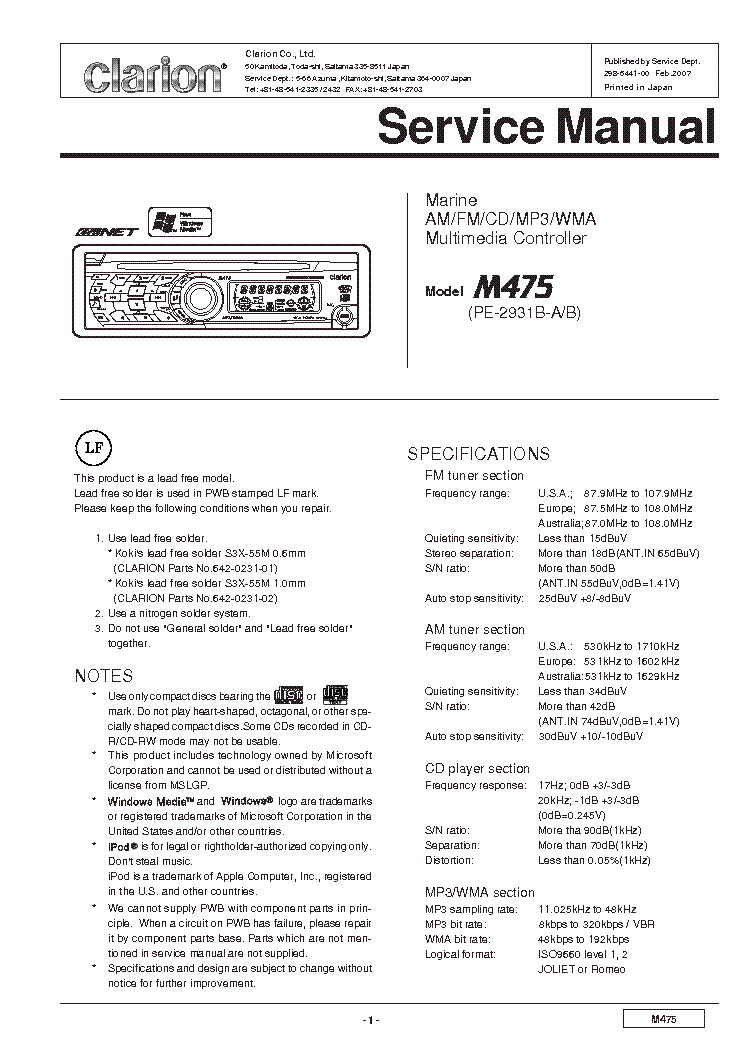clarion_m475.pdf_1 clarion m475 service manual download, schematics, eeprom, repair clarion m475 wiring diagram at gsmportal.co