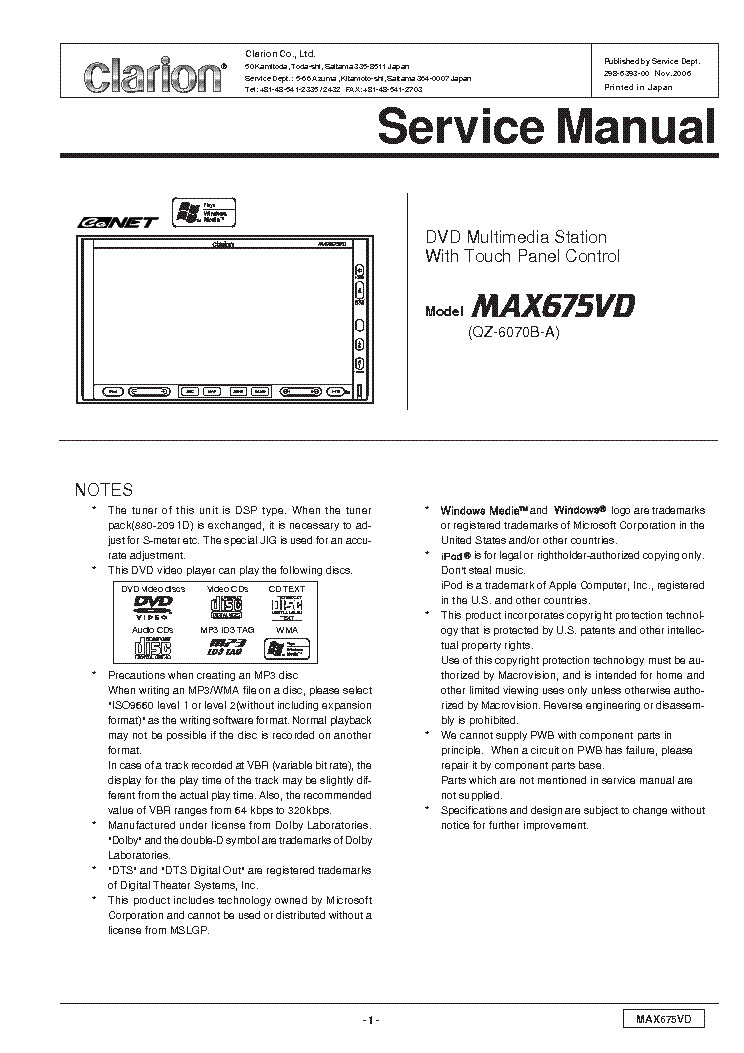 clarion_max675vd_sm.pdf_1 clarion max675vd sm service manual download, schematics, eeprom clarion max675vd wiring harness at reclaimingppi.co
