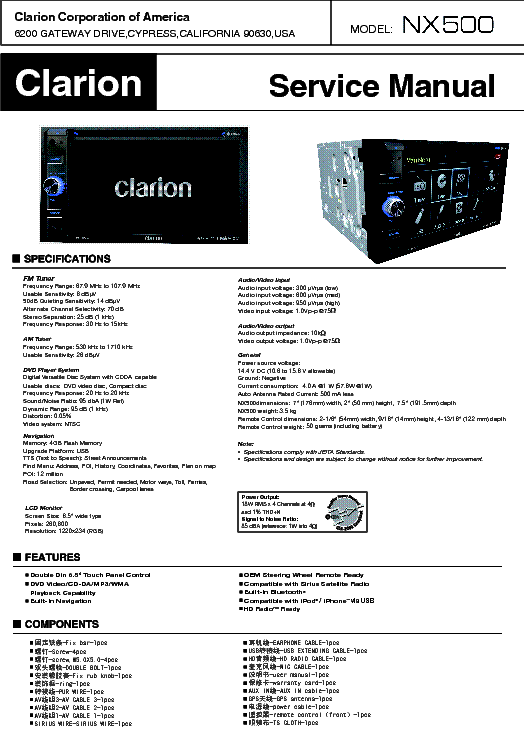 clarion nx500 service manual free schematics eeprom repair info for electronics