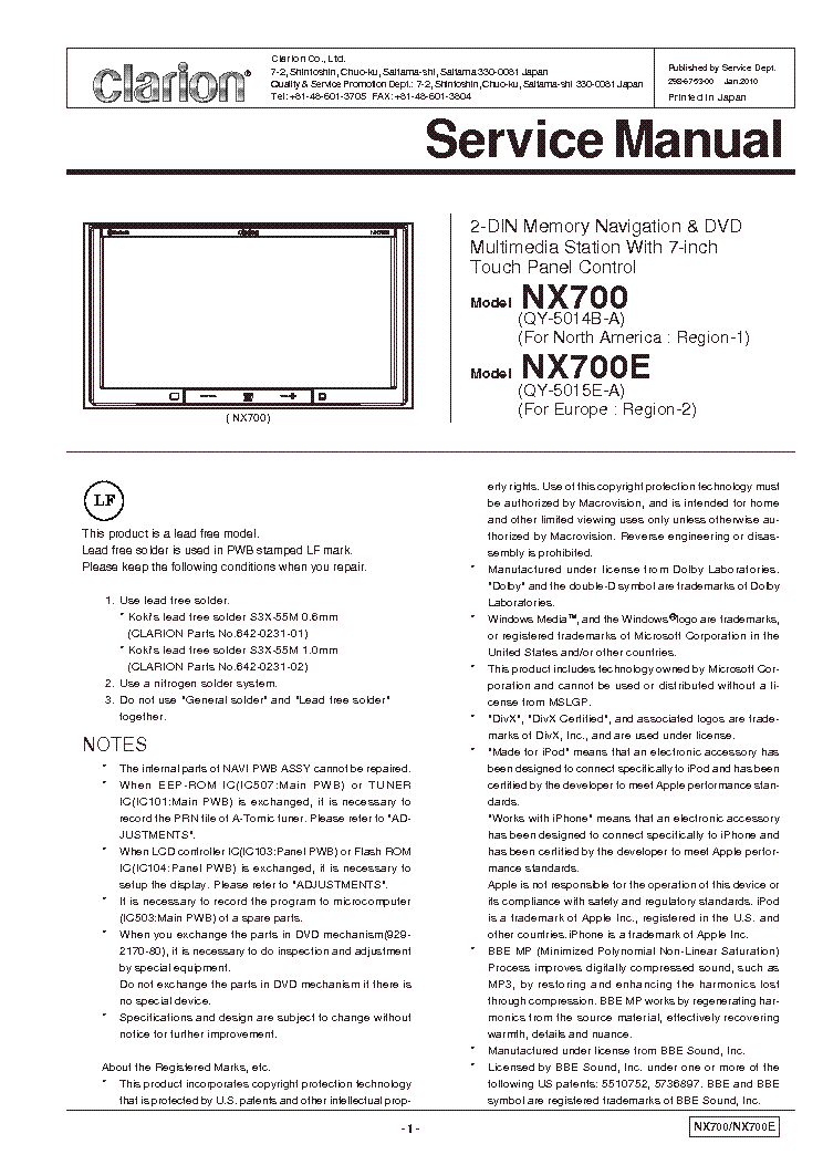 clarion nx700 nx700e e6753 00 service manual download schematics rh elektrotanya com clarion pu2471a service manual clarion apx480m service manual