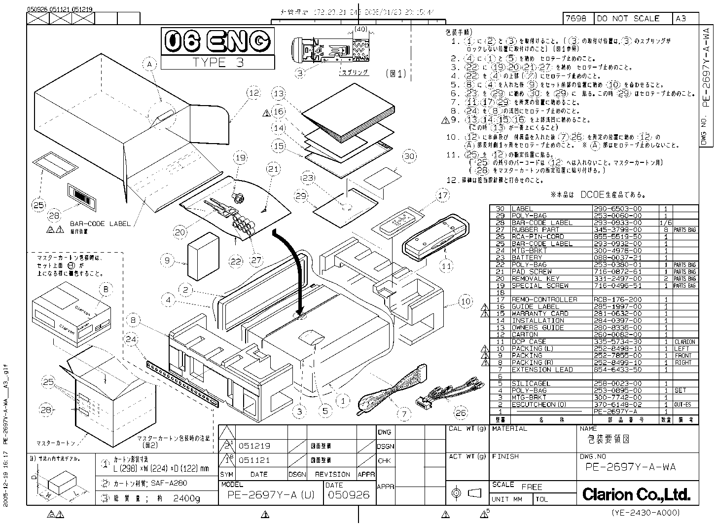 Clarion Dxz845mc 846mc Service Manual Download Schematics Eeprom Wiring Diagram Free Schematic Pe2697ya Wa