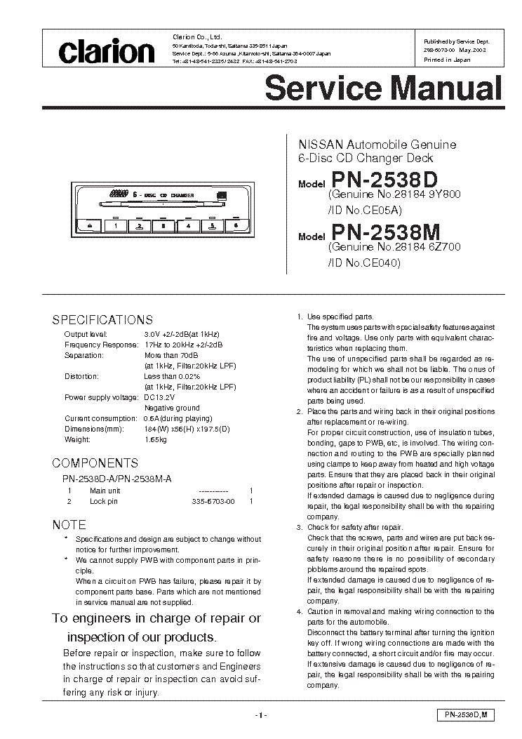 clarion_pn2538d_m.pdf_1 clarion max685bt wiring diagram changing japanese language to clarion max685bt wiring diagram at fashall.co