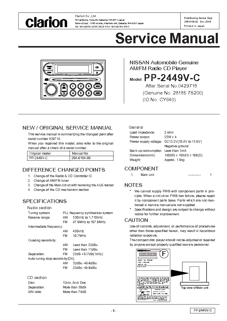 clarion dbmp wiring diagram clarion image clarion vrx485vd wiring diagram wiring diagram and schematic on clarion db186mp wiring diagram