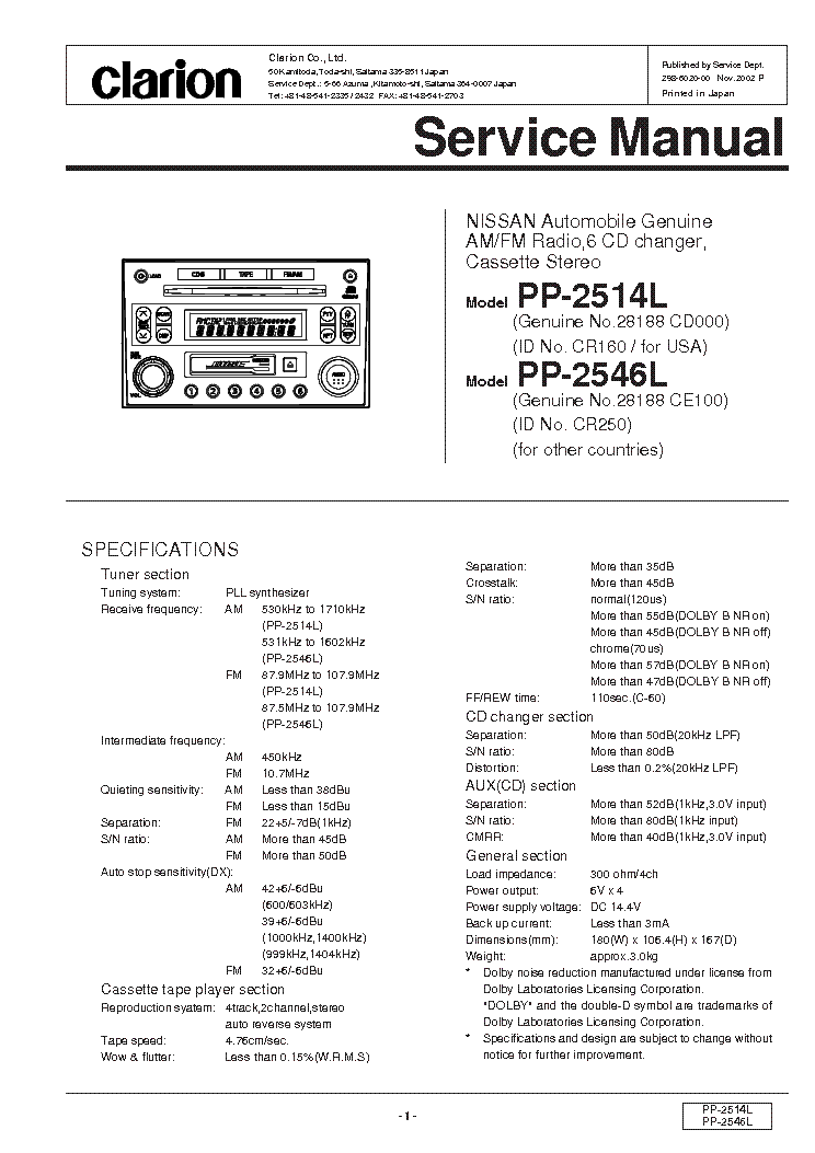 Clarion Xmd3 Xmd 3 Manual Wiring Diagram Ipod Installation
