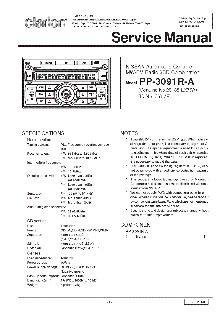 CLARION PP3091RA service