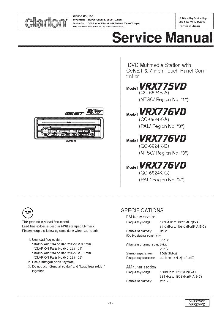 Кларион Автомагнитола Инструкция