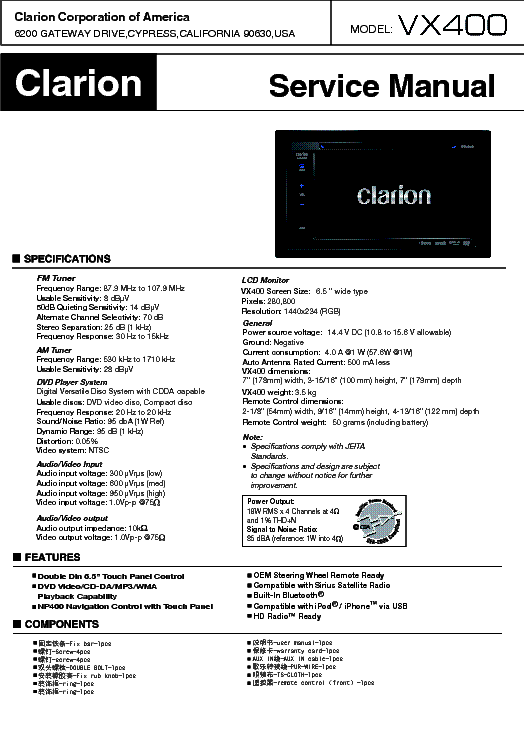 clarion_vx400_ces 8218 cl.pdf_1 clarion vrx485vd service manual download, schematics, eeprom clarion vx400 wiring diagram at edmiracle.co