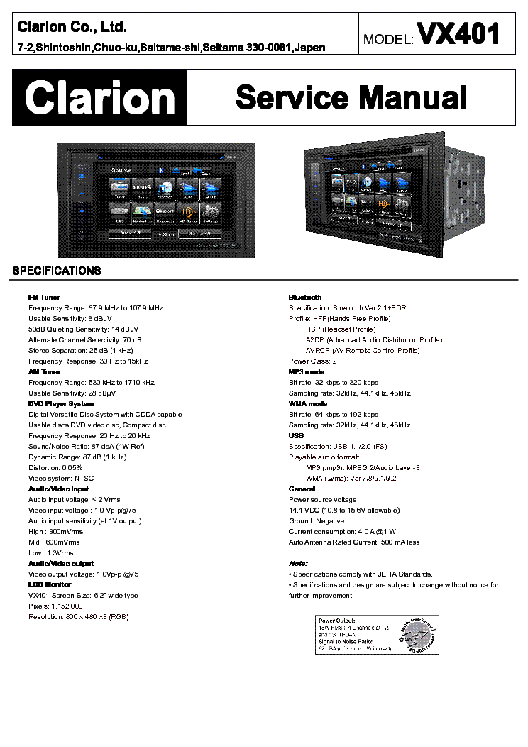 clarion vx401 service manual download schematics eeprom repair rh elektrotanya com clarion pu 2859a service manual clarion service manual download
