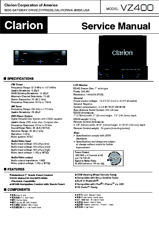 clarion_vz400_car_audio.pdf_1 clarion vrx576usb service manual download, schematics, eeprom clarion vz400 wiring diagram at soozxer.org