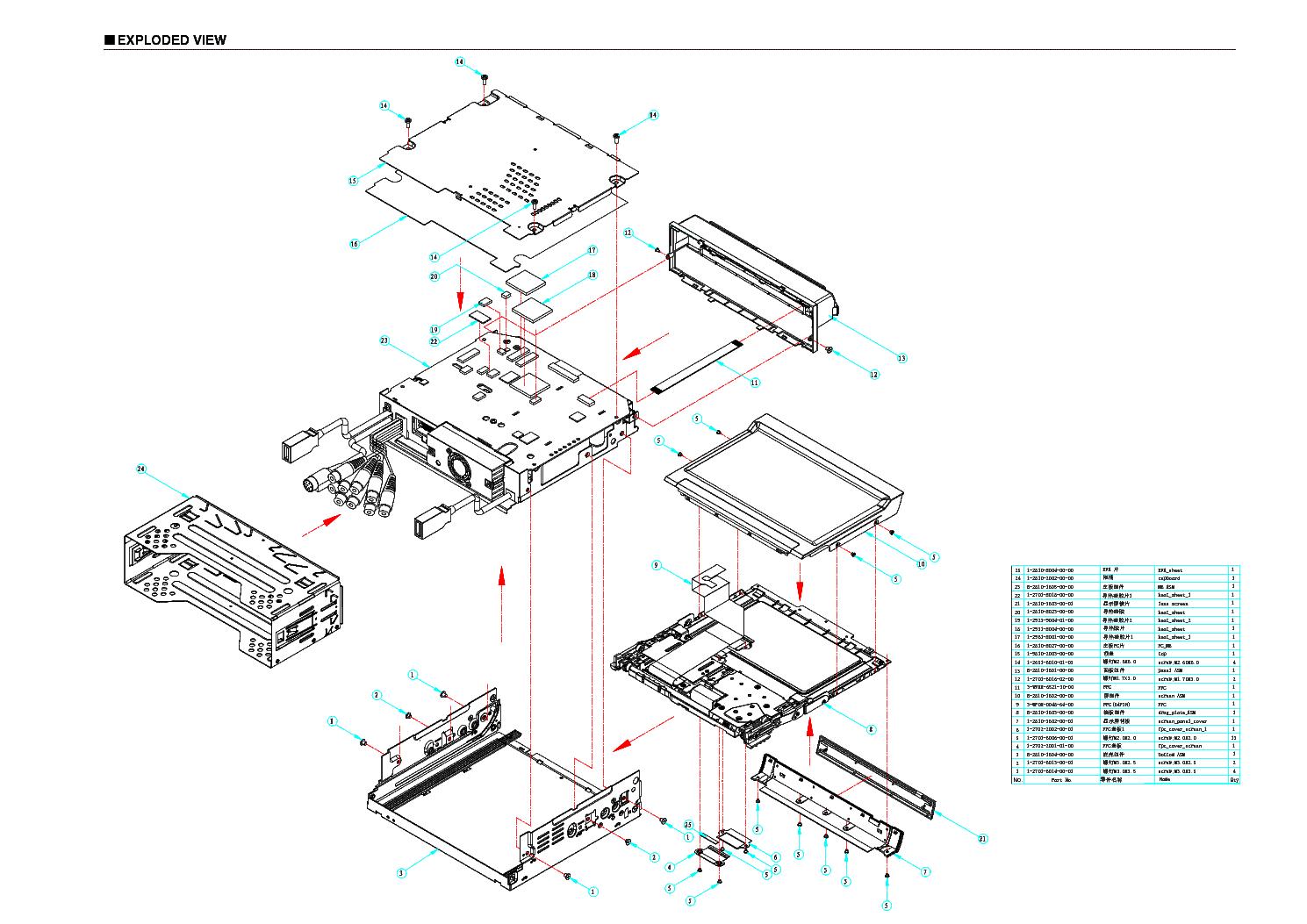 Trailer Lights Nz Additionally Skandic Wiring Diagram Wiring Diagram