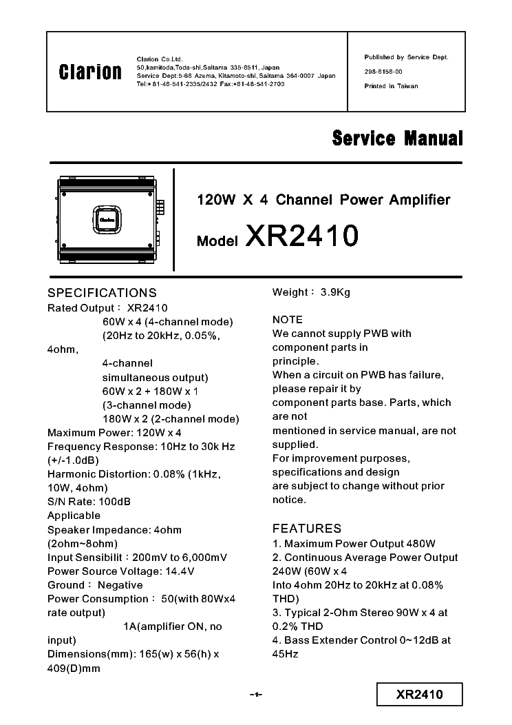 CLARION DB175MP 176MP Service Manual download, schematics