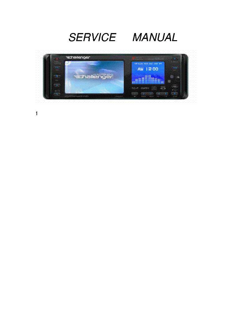 Challenger ch 8037 инструкция скачать
