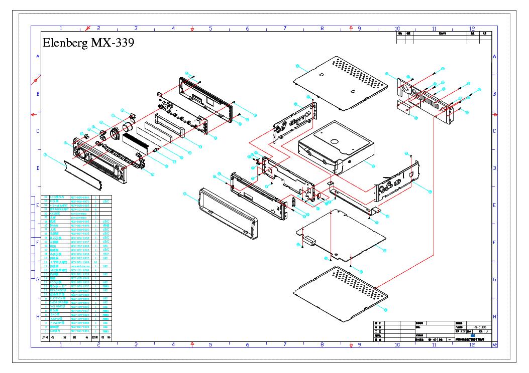 инструкция к elenberg mx 339