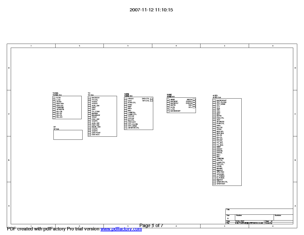 Схема автомагнитолы VELAS