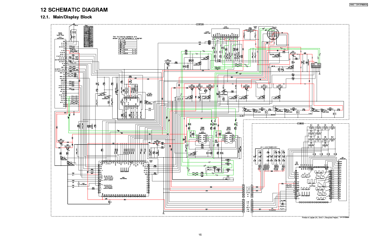 hino_cr dt6280a_sch.pdf_1 hino cr dt6280a sch service manual download, schematics, eeprom hino wiring diagram schematic at mifinder.co