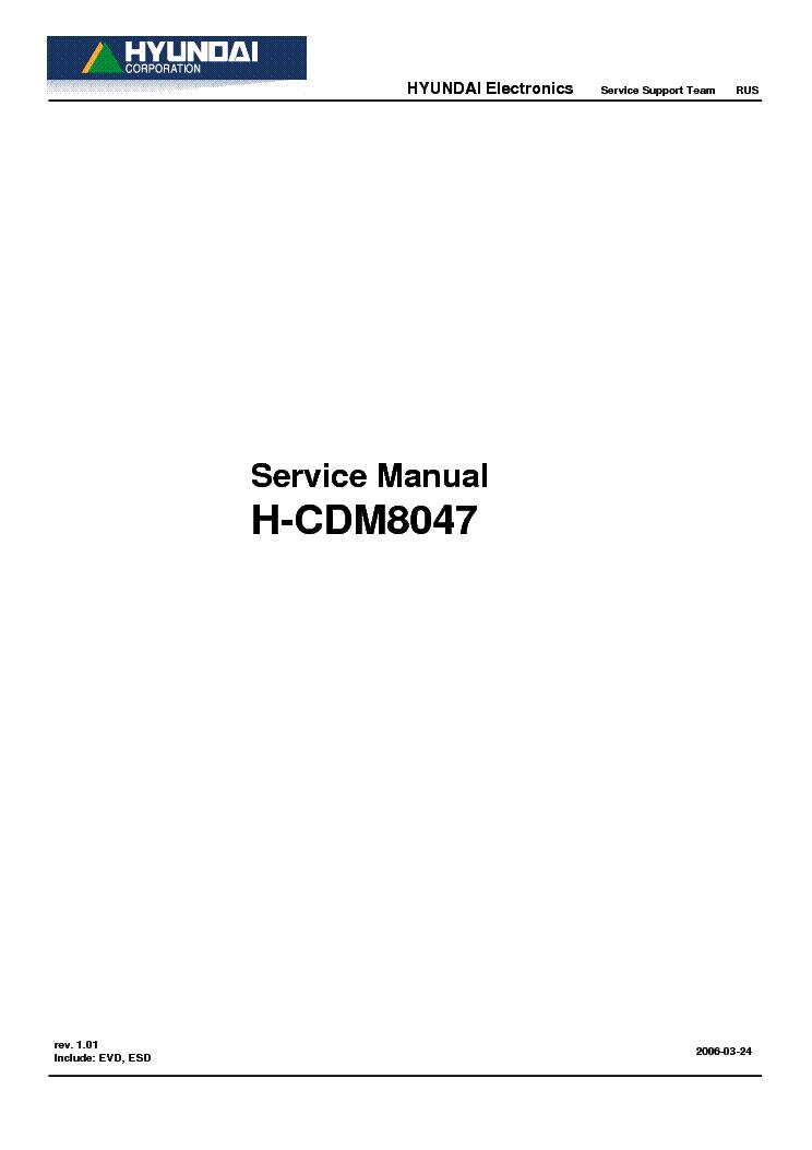 of HYUNDAI H-CDM8043 SCH
