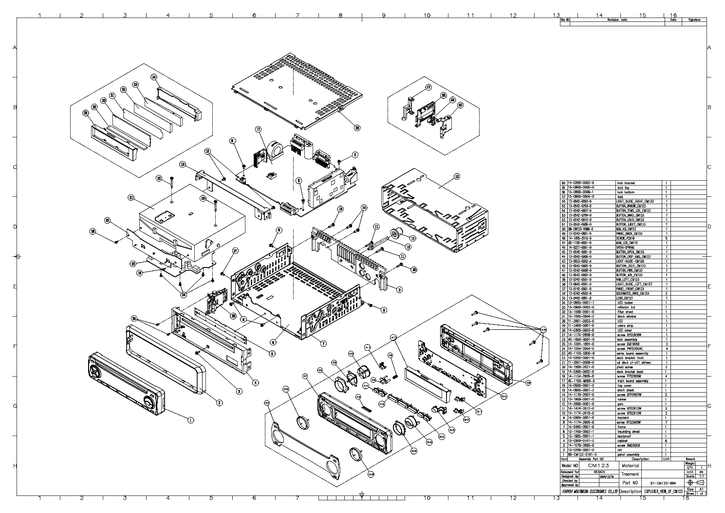 hyundai h ccr 8188m инструкция