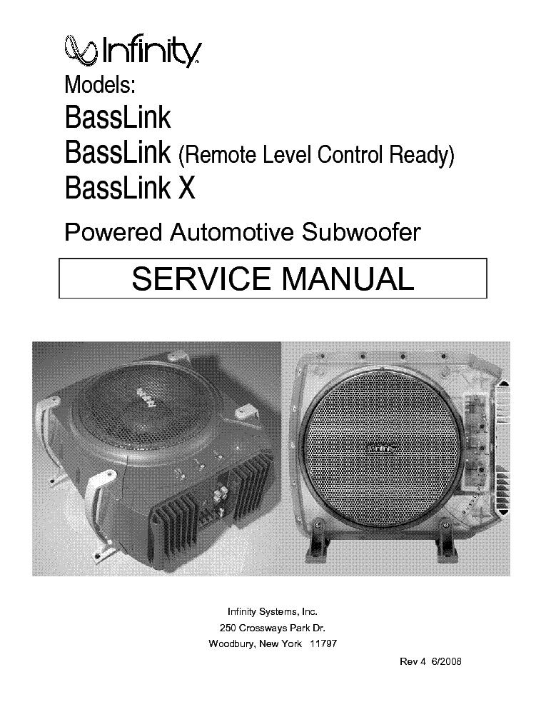 Infinity basslink инструкция