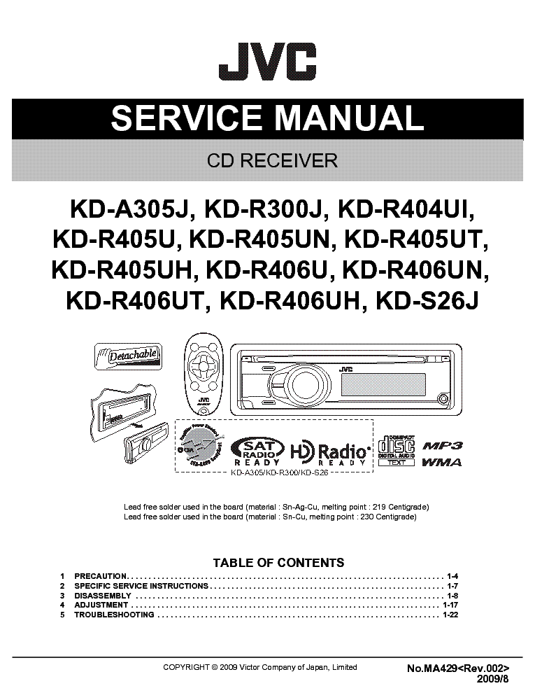 jvc_kd a305_r300_r404_r405_r406_s26_ma429_sm.pdf_1 diagrams jvc kd r300 wiring diagram jvc kd r300 wiring diagram jvc kd s26 wiring diagram at crackthecode.co