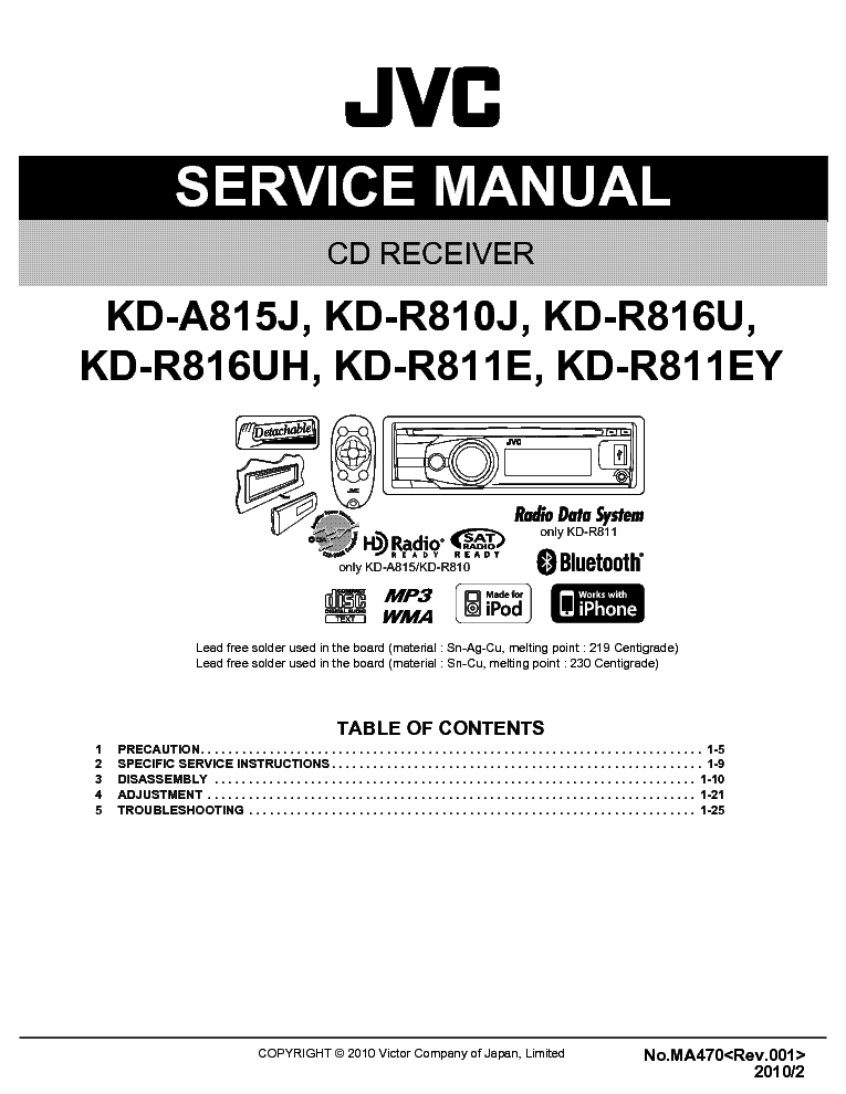 wiring diagram for jvc kd s29 wiring image wiring jvc kd shx851 service manual schematics eeprom on wiring diagram for jvc kd s29