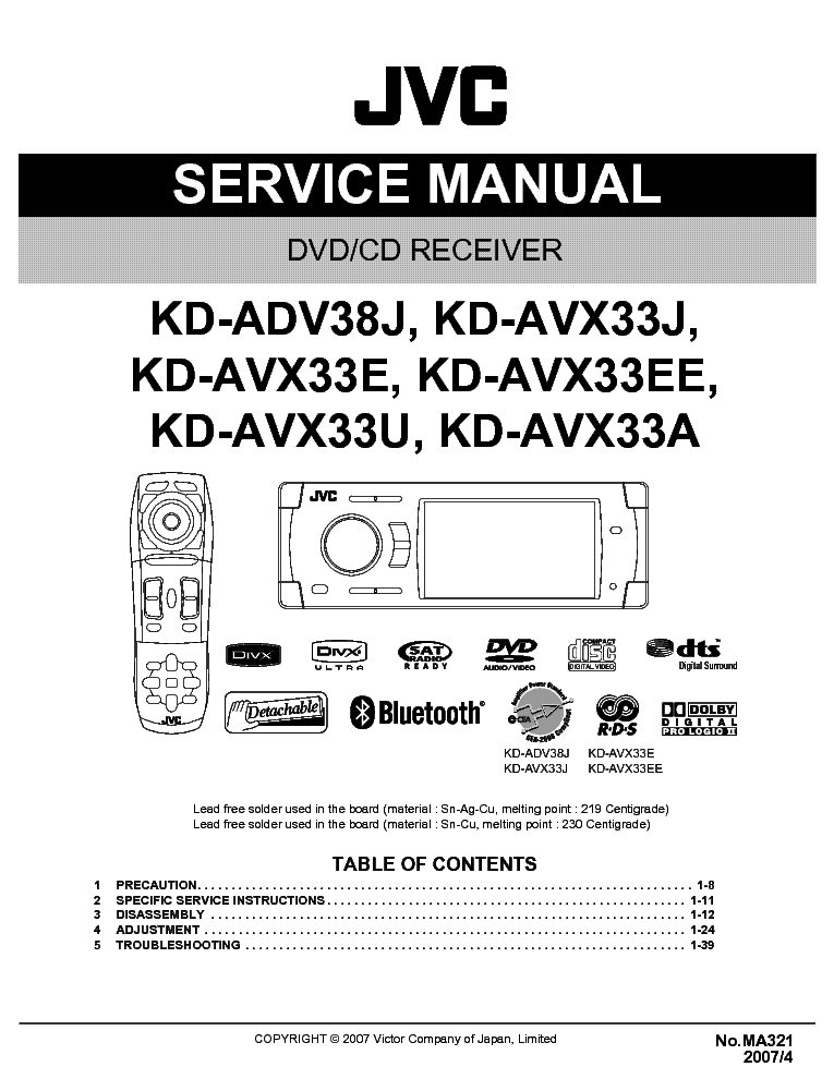 jvc kd avx33 wiring diagram   27 wiring diagram images
