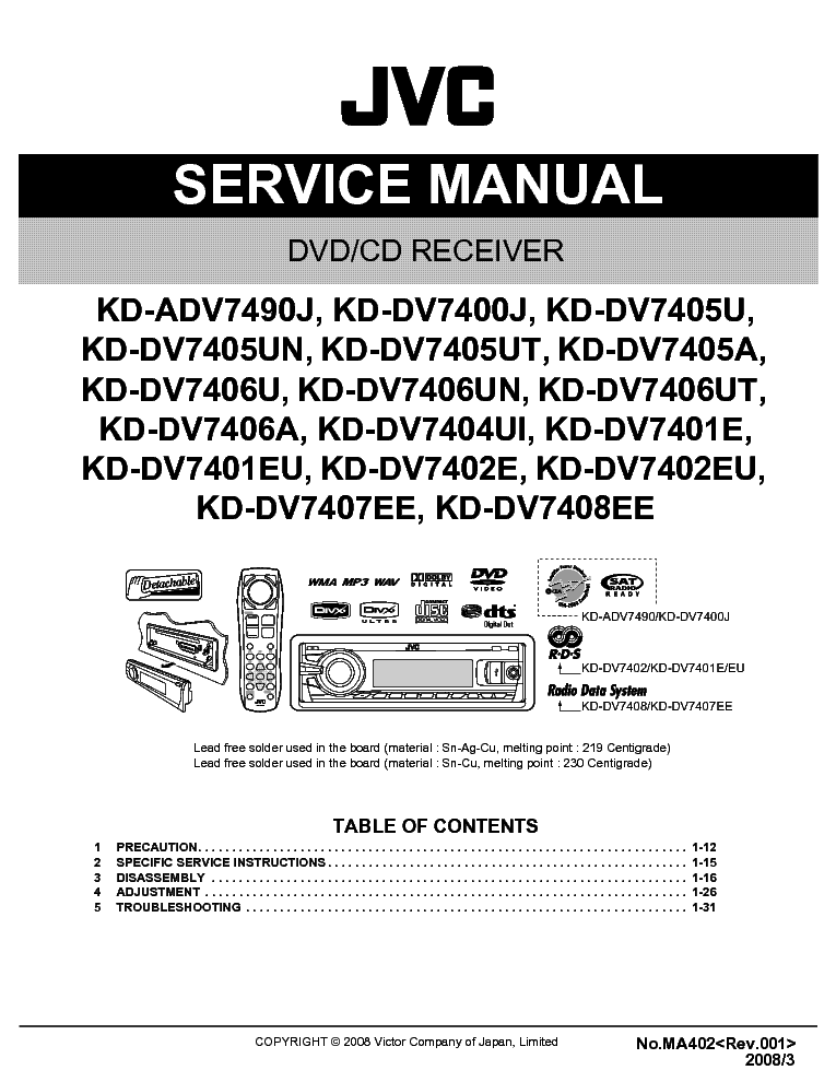jvc kd r210 wiring diagram   26 wiring diagram images