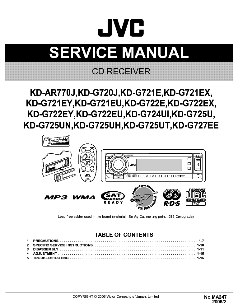 jvc kd-g727 инструкция скачать