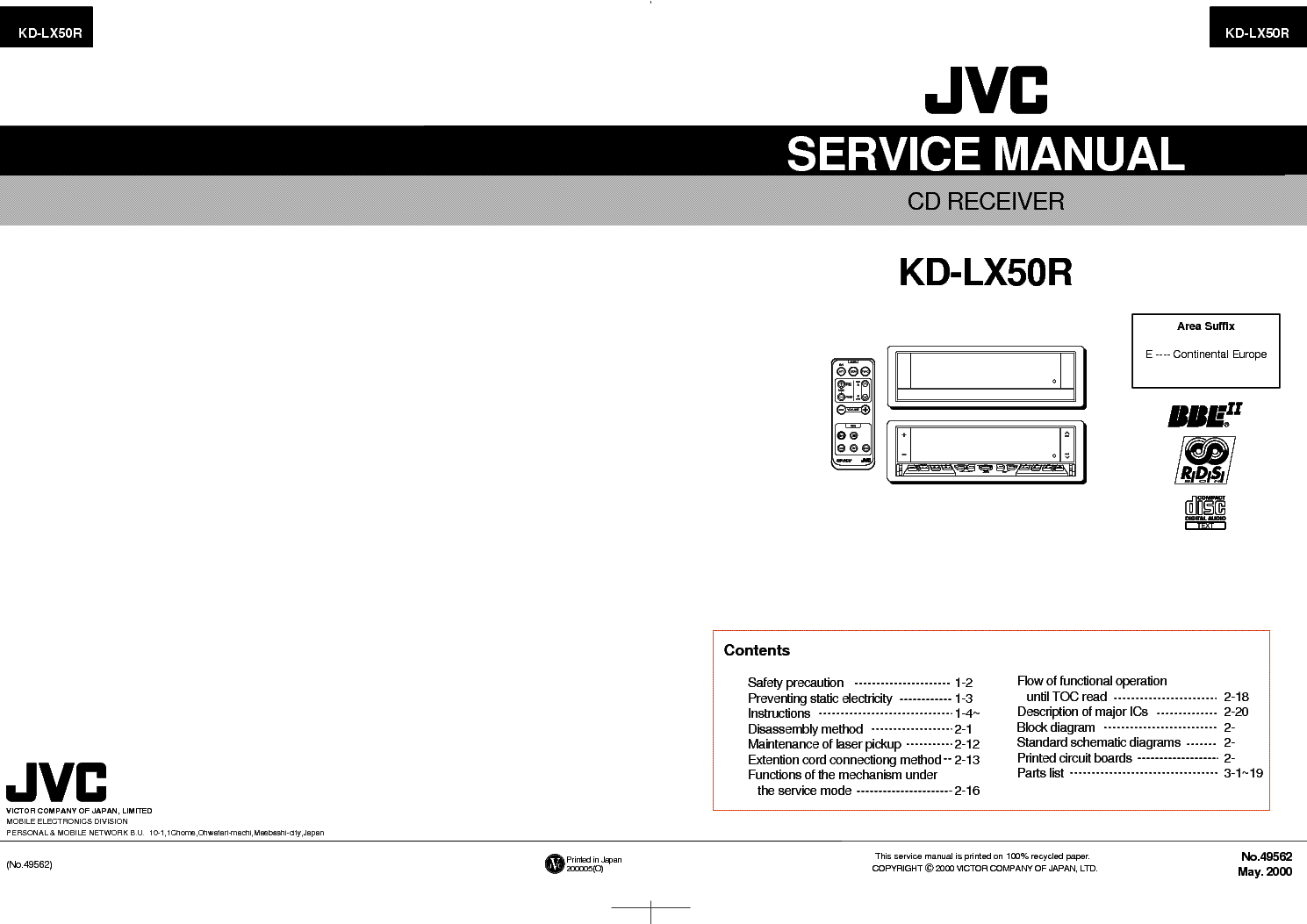 jvc kd g220 wiring diagram   26 wiring diagram images