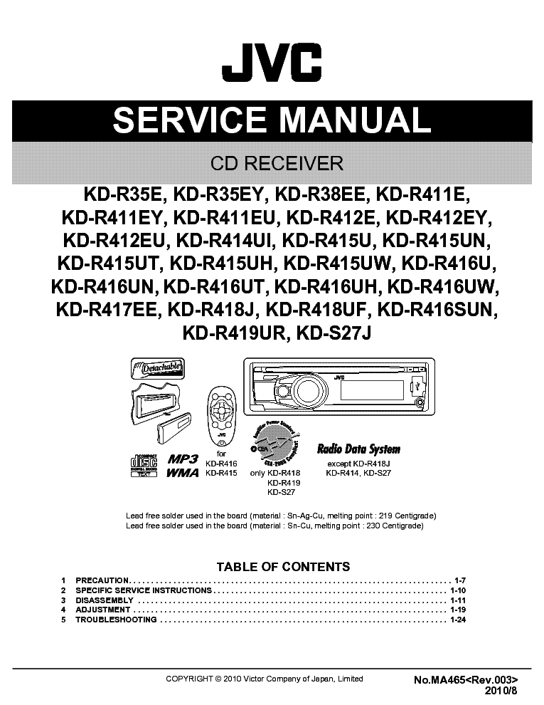 Jvc Kd R200 Manual | Wiring Diagram Jvc Kd R Wiring Diagram on jvc kd r200 installation, jvc kd r200 clock, jvc kd r300 wiring-diagram, jvc cd player wiring-diagram, jvc kd r200 bluetooth, jvc kd g220 wiring-diagram,