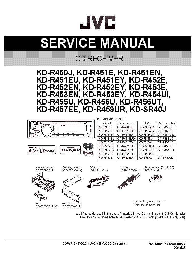 Jvc Kd R530 Wiring Diagram | Wiring Diagram Jvc Kd R Wiring Diagram on jvc kd r320 wiring diagram, jvc cd player wiring-diagram, jvc r330 wiring-diagram, kds 19 jvc radio wiring diagram, jvc kd r330 wire diagram, jvc head unit wiring diagram, jvc car radio wiring s, jvc kd r200 wire diagram, jvc wiring harness diagram, jvc radio wiring harness, jvc kd r540 wiring diagram, jvc dvd car stereo wiring,