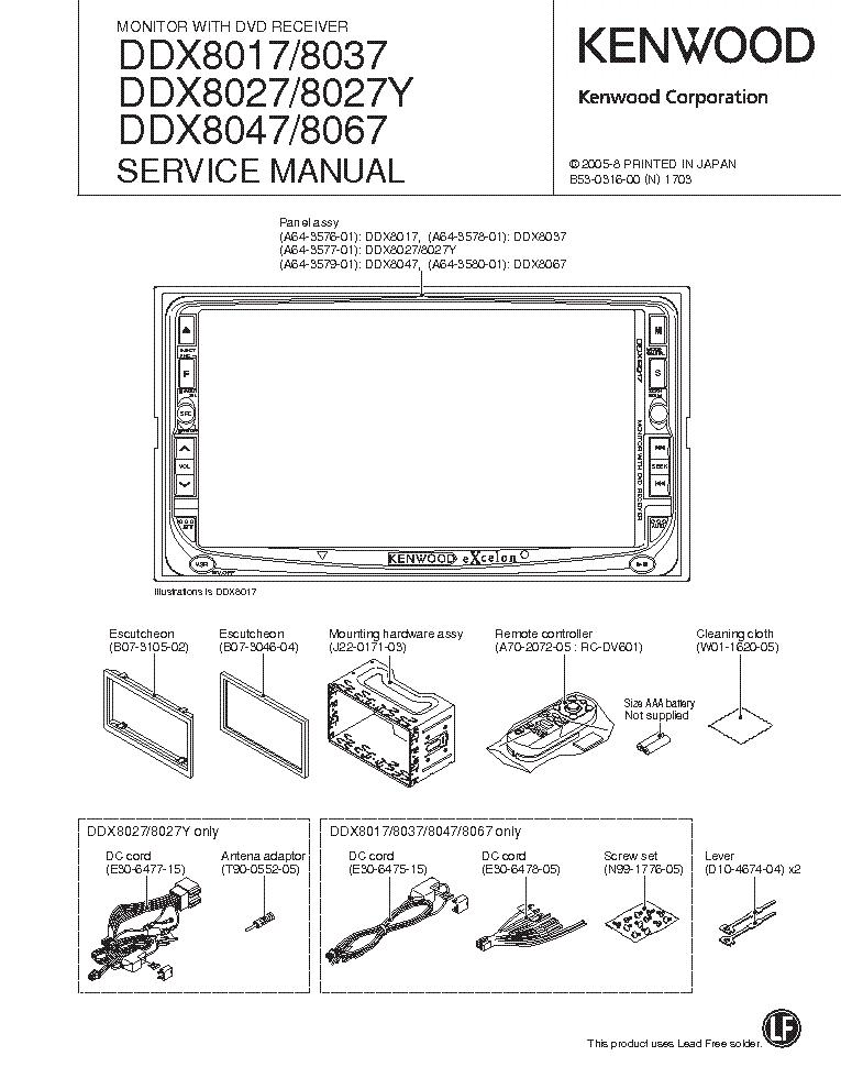 diagram kenwood ddx7017 wiring diagram full version hd