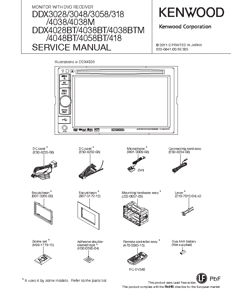 Kenwood Ddx 318 Wiring Diagram Model Wiring Diagrams – Kenwood Ddx318 Wiring Diagram Model