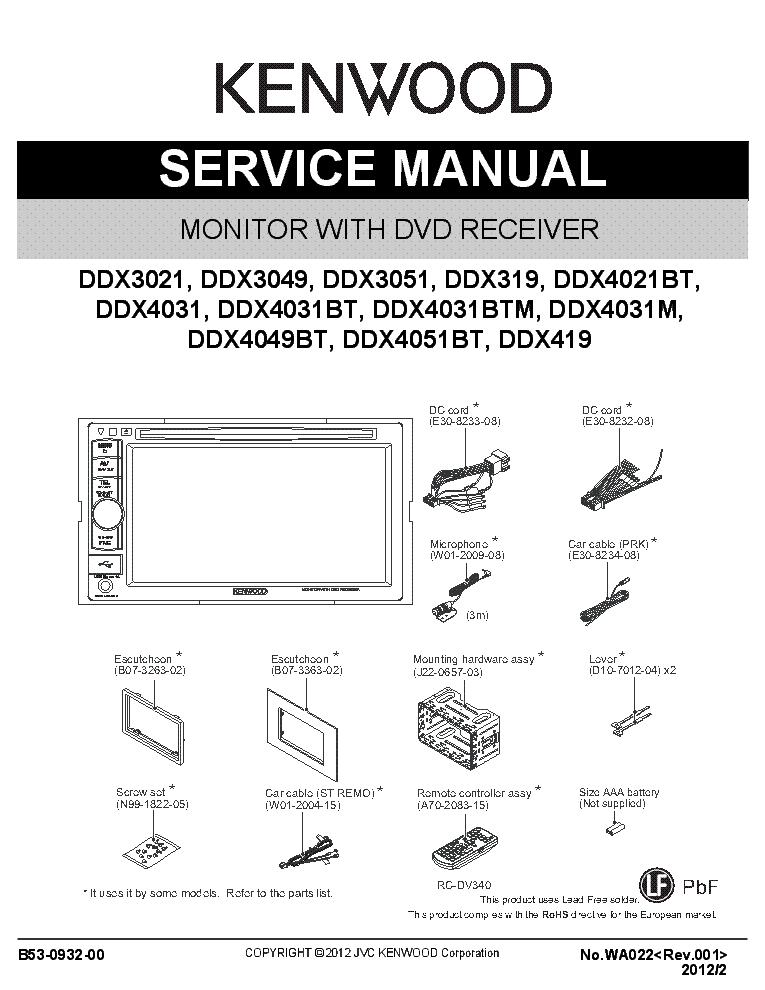 Kenwood Ddx419 Owners Manual Pdf Wiring Diagram. Kenwood Ddx4031btm Ddx3021 Ddx3049 Ddx3051 Ddx319 Ddx4021 Ddx4049 Rh Elektrotanya Ddx419 Specifications Update. Wiring. Kenwood Ddx319 Wiring Diagram At Eloancard.info
