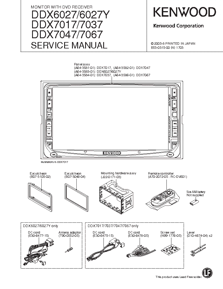 kenwood kac 529s service manual schematics eeprom kenwood