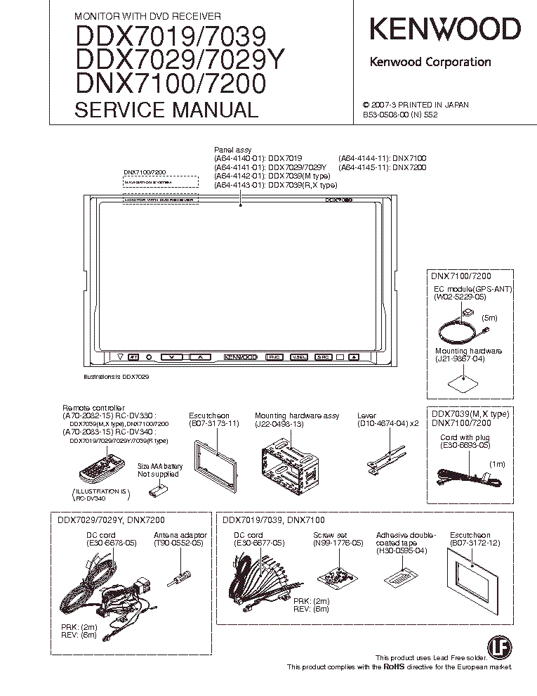 Kenwood DNX7100 DNX710EX Installation Manual in English French Spanish