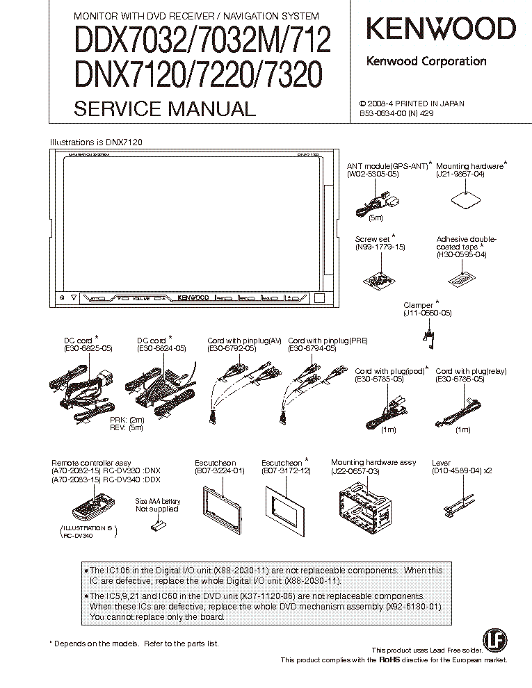 kenwood_ddx7032 m_ddx712_dnx7120_dnx7220_dnx7320_sm.pdf_1 kenwood ddx7019 wiring diagram kenwood dnx5120 wiring diagram kenwood dnx7120 wiring diagram at alyssarenee.co