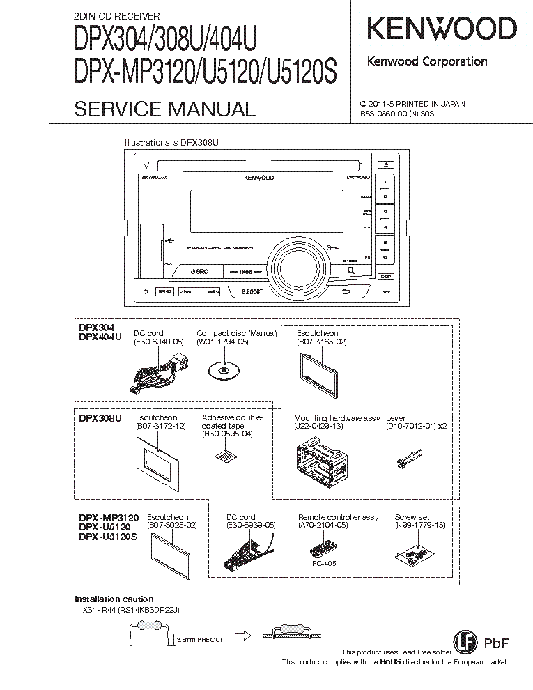 Wiring diagram kenwood dpx residential electrical symbols kenwood dpx304 dpx308u dpx404u dpx mp3120 dpx u5120 dpx u5120s rh elektrotanya com wiring diagram for kenwood dpx501bt wiring diagram for kenwood dpx501bt asfbconference2016 Gallery