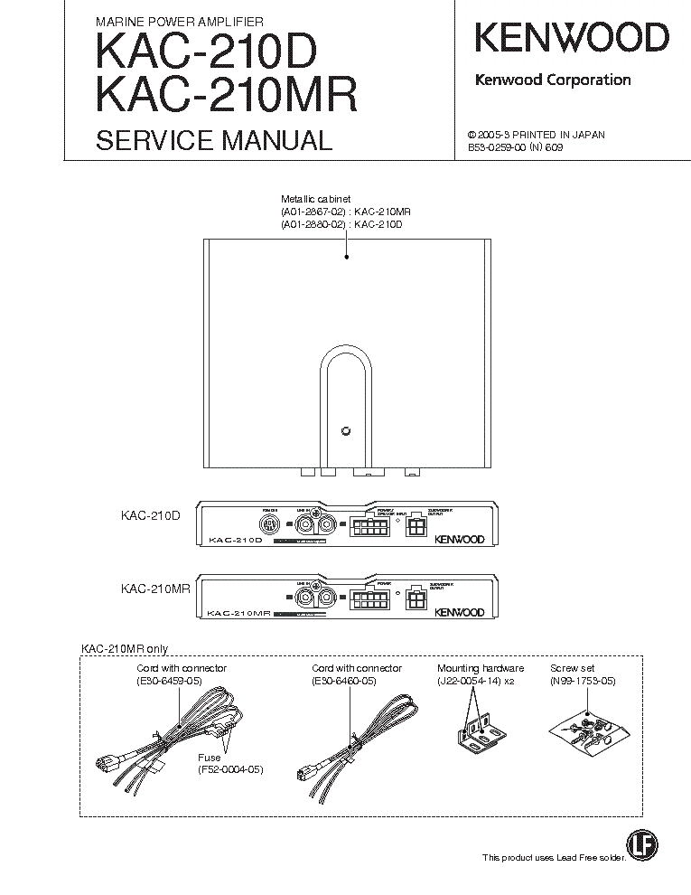 kenwood_kac 210d_210mr_sm.pdf_1 wiring diagram for kenwood dnx571hd the wiring diagram kenwood dnx7140 wiring diagram at readyjetset.co