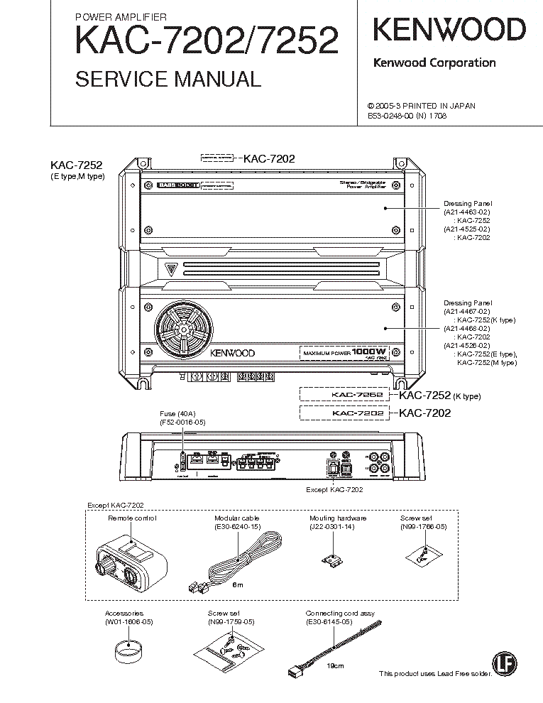 kenwood_kac 7202_7252_sm.pdf_1 kenwood kdc hd545u service manual download, schematics, eeprom kenwood kac 7205 wiring diagram at alyssarenee.co