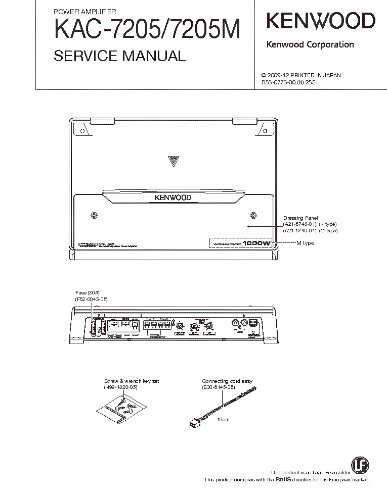 kenwood_kac 7205_kac 7205m.pdf_1 kenwood kac 7205 kac 7205m service manual download, schematics Kenwood Model KDC Install Wiring at pacquiaovsvargaslive.co