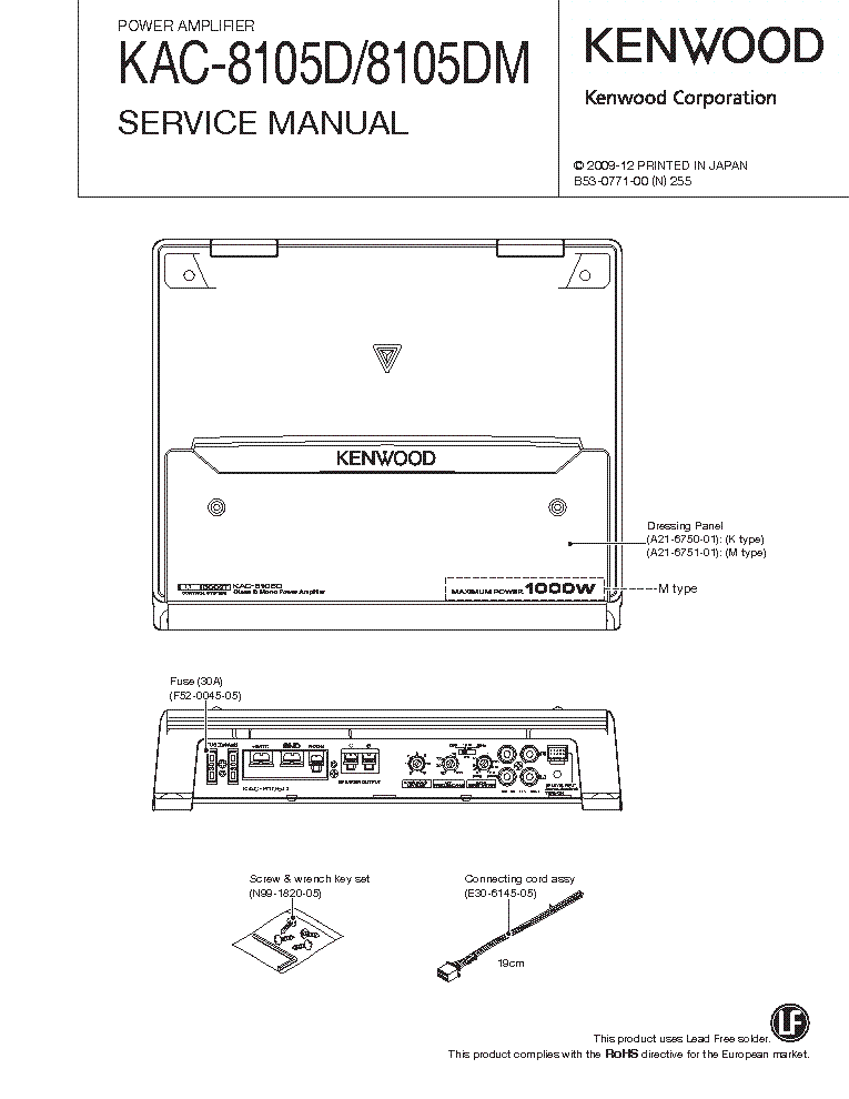 kenwood_kac 8105d_dm.pdf_1 kenwood kac 8105d dm service manual download, schematics, eeprom