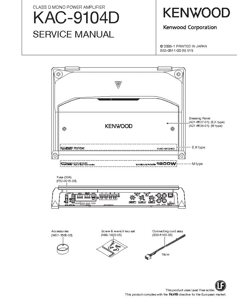 kenwood kdc mp425 wiring diagram kenwood diy wiring diagrams kenwood kdc mp425 wiring diagram kenwood home wiring diagrams