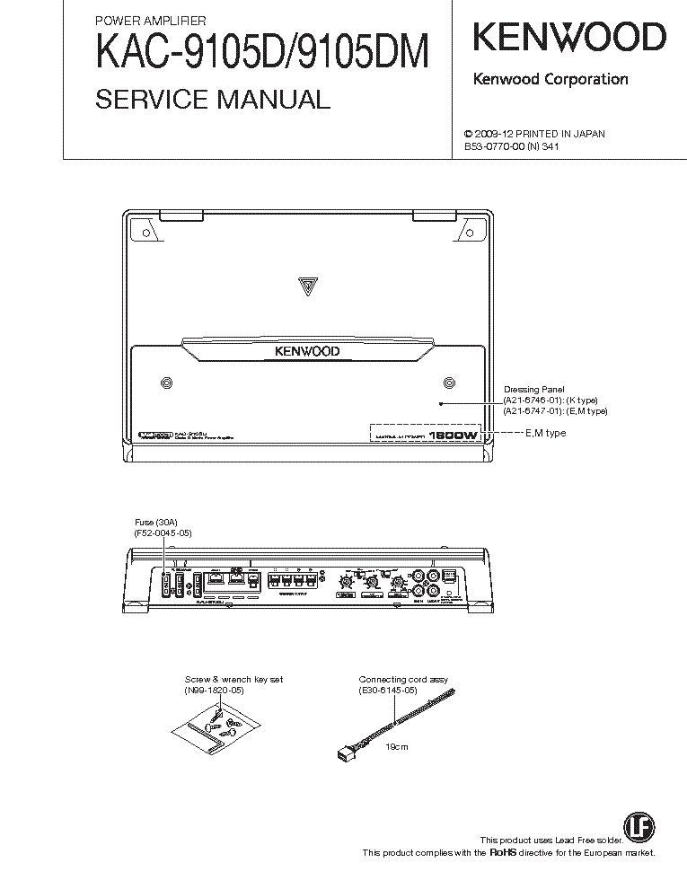 KENWOOD KAC-9105D KAC-9105DM Service Manual download ... on