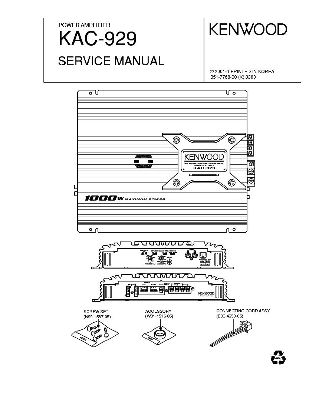 Service Manual 1994 Mazda 929 Transmission Removal 1993 Engine Diagram Motor Repair 1995 User