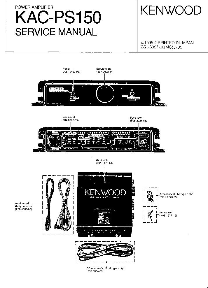Renegade Radio Wiring Diagram Free Download Wiring Diagram Schematic