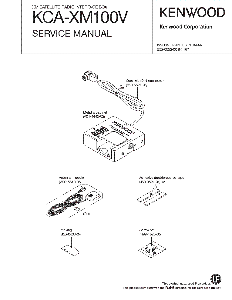 Kenwood Ddx7019 Wiring Diagram on kenwood dnx7100 wiring diagram