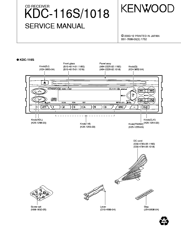 kenwood kdc 116s 1018 service manual download, schematics, eeprom kenwood kdc-116s wiring diagram at Kenwood Kdc 116s Wiring Diagram